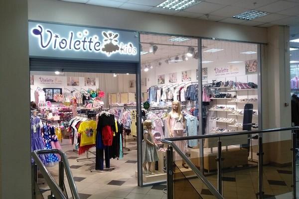 магазин детской одежды киров