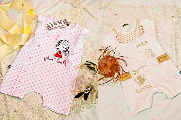 Песочники для новорожденных
